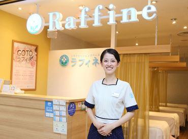 ラフィネ イオンモール広島祇園店/株式会社ボディワーク の画像・写真
