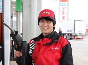 宇佐美ガソリンスタンド ※247号伊勢湾岸東海インター店(ENEOS/エネオス) U-01の画像・写真