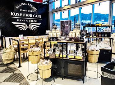 KUSHITANI CAFE 清水店 ※勤務地:清水PA[001] の画像・写真