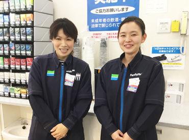 ファミリーマート吹田五月が丘北店の画像・写真