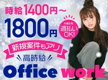 株式会社ラブキャリア 梅田オフィスの画像・写真
