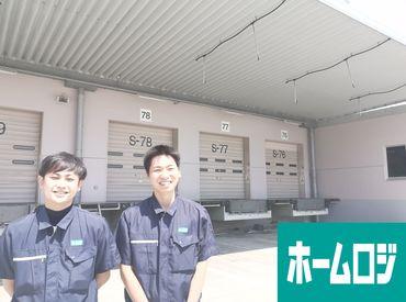 ニトリ 松江店の画像・写真