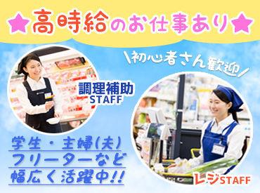 株式会社マイサポート ※勤務先:アピタ岡崎北店の画像・写真