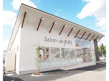 サロン・ド・ジュン 中居店の画像・写真