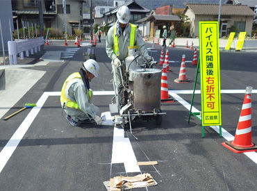 備後道路株式会社の画像・写真