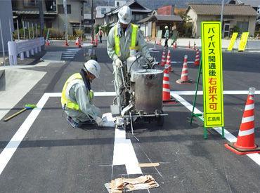 備後道路株式会社 の画像・写真