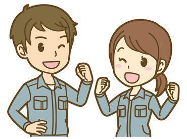 株式会社日商 鈴鹿営業所 ※勤務地:亀山市の画像・写真