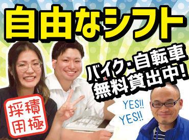 株式会社トーカンエクスプレス 新宿営業所【野方エリア】の画像・写真