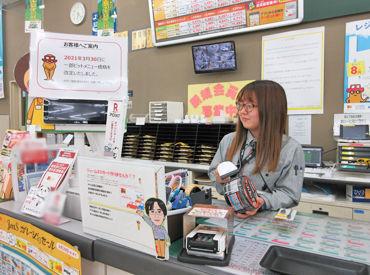 ジェームス桑名大山田店の画像・写真