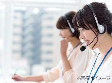 株式会社エージェントスタッフ(派遣先:横浜駅近辺)の画像・写真