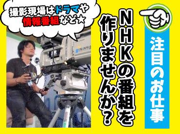 株式会社G-Take ※集合地:名古屋市東区の画像・写真