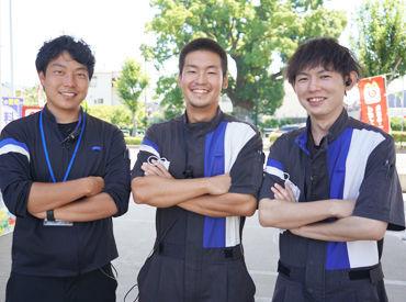 コスモ石油 セルフ岸和田インターSSの画像・写真