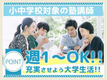 [学研グループ] 株式会社 学研エル・スタッフィングの画像・写真