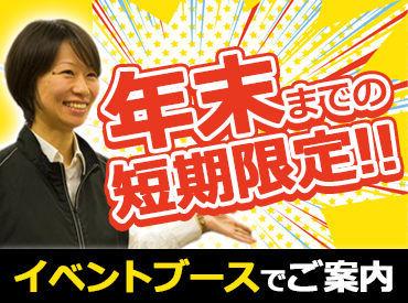 ビーモーション株式会社 ※武蔵小杉エリア /東京SS2の画像・写真