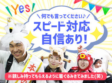 Icse株式会社 ※勤務地:直方市 No.kk30928-4029の画像・写真