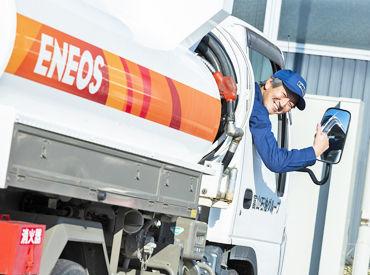 呉羽茶屋町SS/富山石油株式会社の画像・写真
