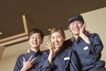 株式会社リレーションズの画像・写真