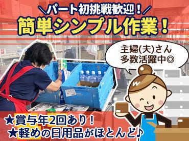 株式会社大木 四国物流センターの画像・写真