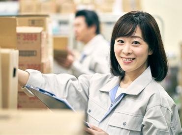 三井倉庫ビジネスパートナーズ株式会社の画像・写真