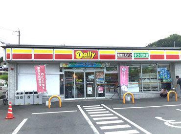 デイリーヤマザキ 大分上田尻店の画像・写真