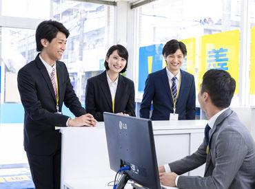 明光義塾秋川駅前教室の画像・写真