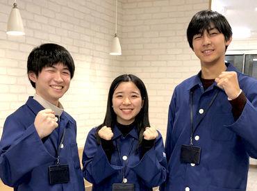 株式会社湘南ゼミナール 個別指導コースの画像・写真