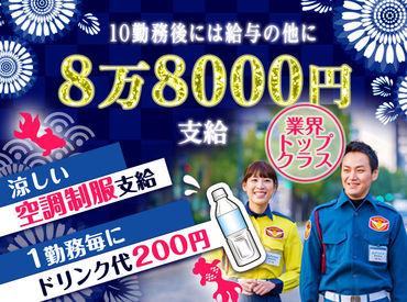 テイケイ株式会社 水戸南支社の画像・写真