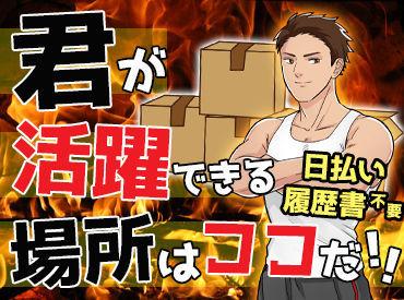 カラレス株式会社 仙台営業所/clsgの画像・写真