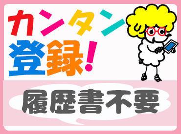 株式会社エスプールヒューマンソリューションズ MC関西支店 (勤務地:北浜)の画像・写真