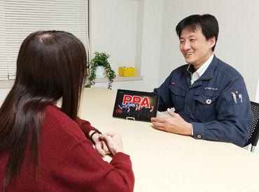 株式会社千代田エネルギー (本社)の画像・写真