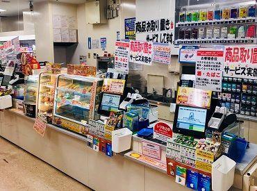 ファミリーマート 東京高等裁判所内店の画像・写真