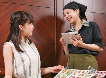 極楽湯 福井店の画像・写真
