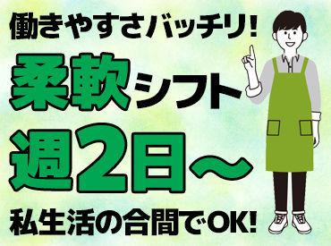 GENKY(ゲンキー)中島上町店の画像・写真