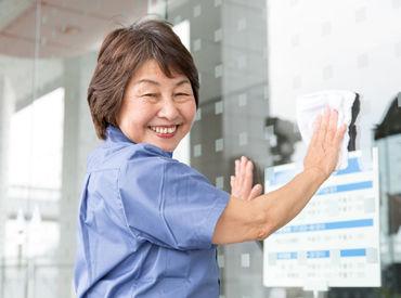 株式会社オーエンス ビル管理部の画像・写真