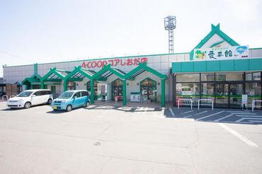 A・コープ コアしおだ店の画像・写真