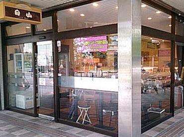 惣菜・肉の日山の画像・写真
