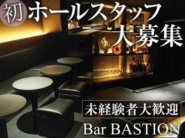 Bar BASTION(バスティオン)の画像・写真