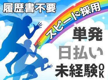株式会社クローバーサポート(※大牟田市エリア)の画像・写真