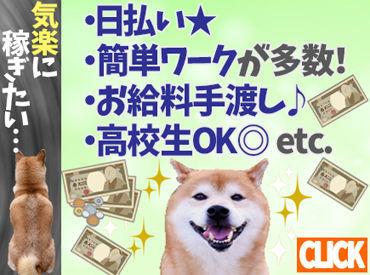 株式会社ログロール/福岡東支店の画像・写真