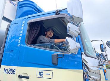 安東運送株式会社の画像・写真
