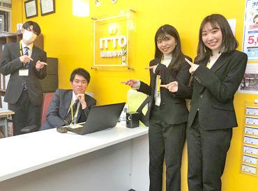 ITTO個別指導学院 河内国分校の画像・写真