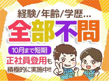 センコン物流株式会社 北上営業所の画像・写真