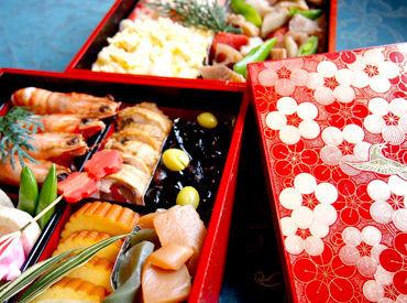 株式会社ソシアリンク 釧路オフィスの画像・写真