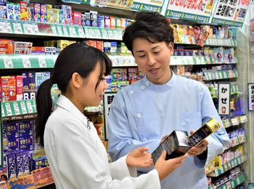 エバグリーン 紀三井寺店の画像・写真