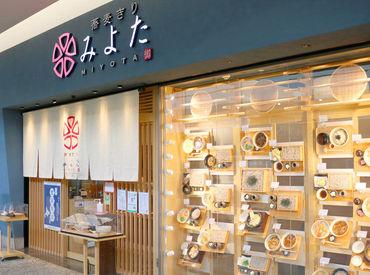 蕎麦きり みよた イオンモール与野店の画像・写真