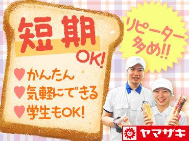 山崎製パン株式会社 安城工場の画像・写真