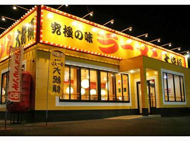 ラーメン大統領 院庄店の画像・写真