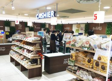フードウェイ津田沼店の画像・写真