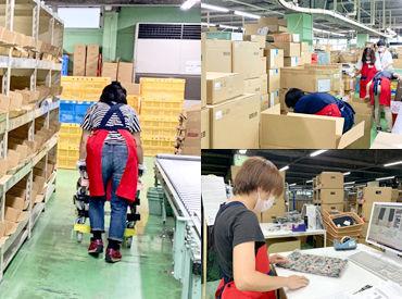 株式会社東洋捺染 物流センターの画像・写真