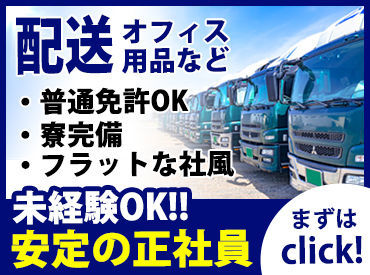 金澤運輸株式会社【001】の画像・写真
